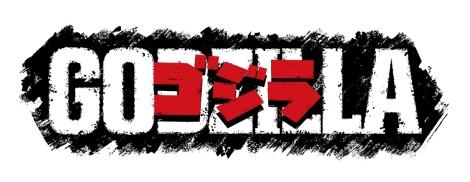 Godzilla-bandai-namco