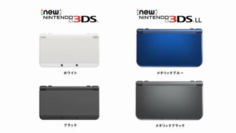 New-nintendo-3ds-1