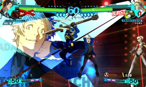 Persona 4 Arena Ultimax 1