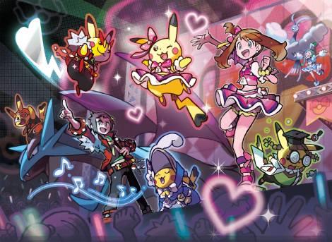 Pokémon-Omega-Ruby-Alpha-Sapphire-contest