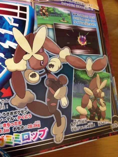 Pokémon-Omega-Ruby-Alpha-Sapphire-mega-lopunny