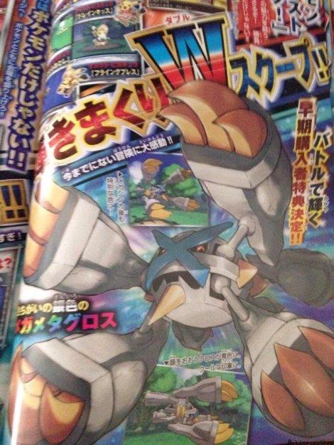 Pokémon-Omega-Ruby-Alpha-Sapphire-mega-metagross-shiny