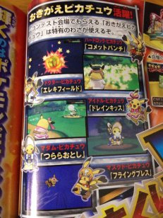 Pokémon-Omega-Ruby-Alpha-Sapphire-Pikachu-1