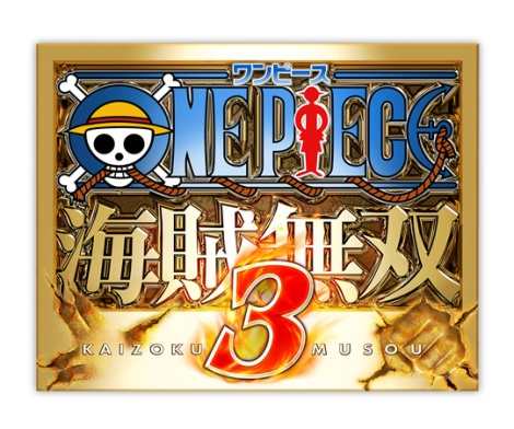 One Piece PW Logo
