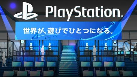 Sony TGS