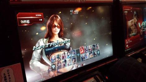 Tekken 7 Arcade