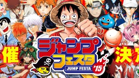 JumpFesta2015