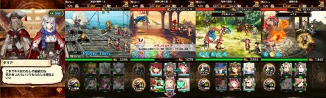 bravely-archive-ds-report-android-ios_249093