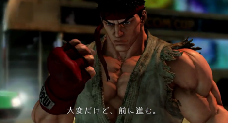 street-fighter-v-pc_playstation-4_247539