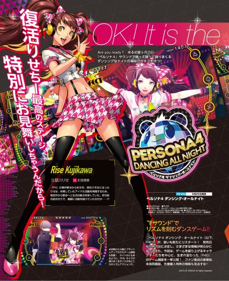Persona-4-dancing-all-night-rise