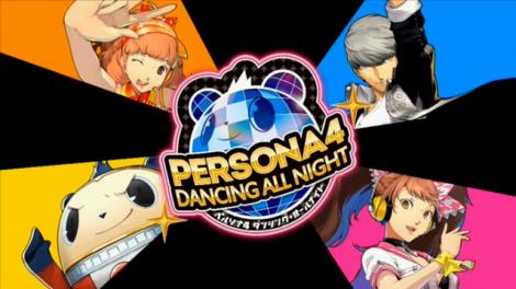 persona-dancing-all-night