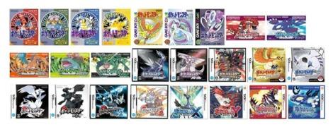 Pokemon200Mill