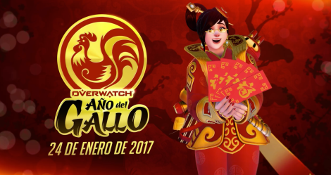 overwtach-an%cc%83o-nuevo