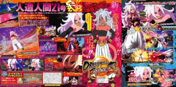 dragon-ball-fighterz-pc-ps4-xbox-one_316378