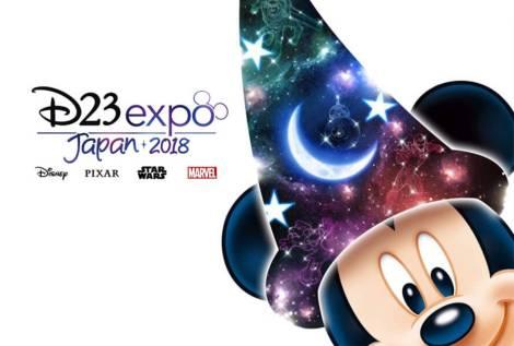 D23-Expo-Japan-2018-1200x600