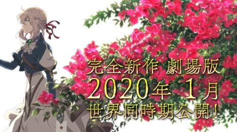Captura de pantalla 2018-07-03 a la(s) 16.49.20