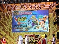 La-película-Dragon-Ball-Super-Broly-estrena-primeros-diseños-2