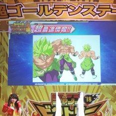 La-película-Dragon-Ball-Super-Broly-estrena-primeros-diseños-3