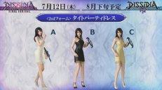 rinoa-dissidia-final-fantasy-NT-2