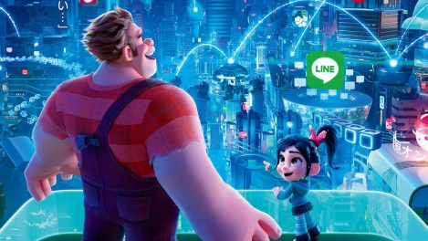 ralph-breaks-the-internet-wreck-it-ralph-2-chinese-poster-zm