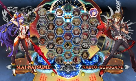 blazblue-central-fiction-2017425163933_3