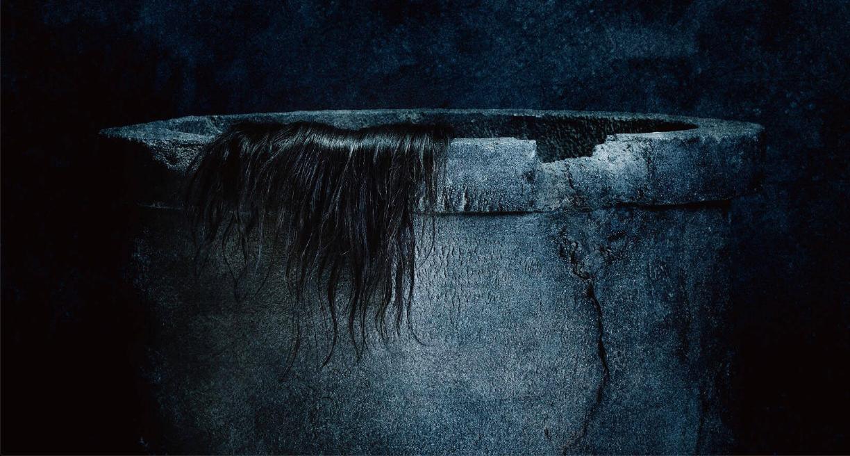 Sadako | La película de orígenes llegará este año.