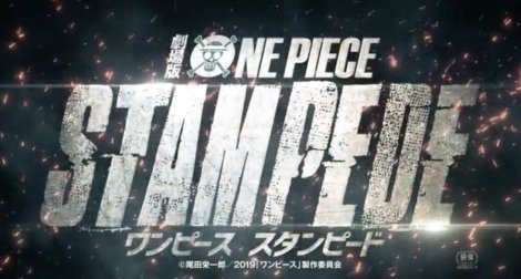 op-one-piece-stampede-1149626-1280x0