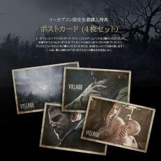 Resident-Evil-Village-Complete-Set-Collectors-Edition-5