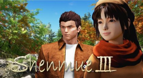 shenmue-900x492