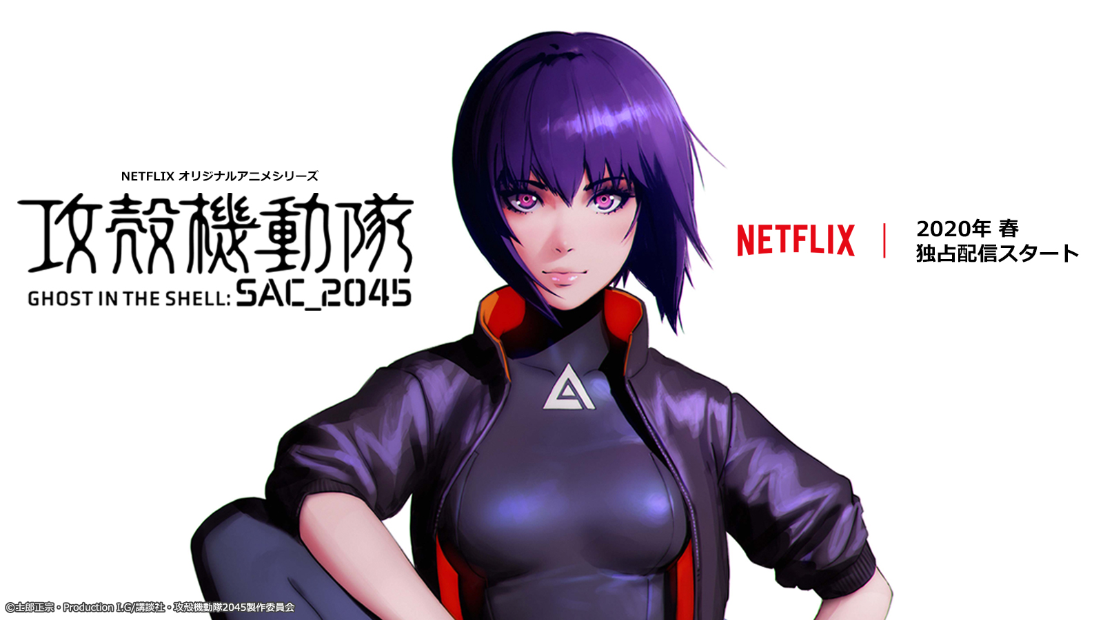 Ghost in the Shell: SAC_2045 | Netflix muestra su segundo trailer.