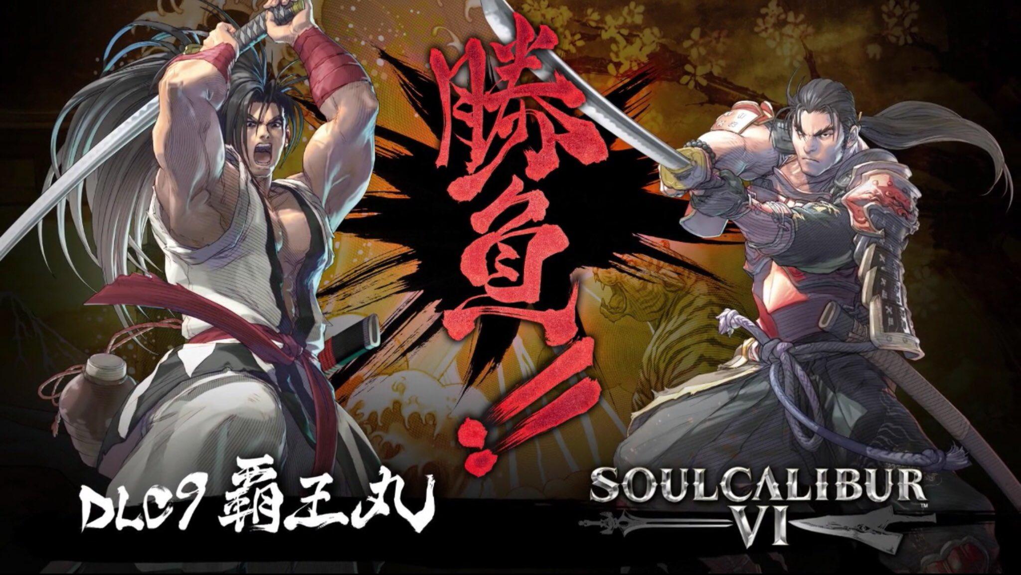 SouCalibur VI | Haohmaru de Samurai Shodown se une a la lucha en este trailer.