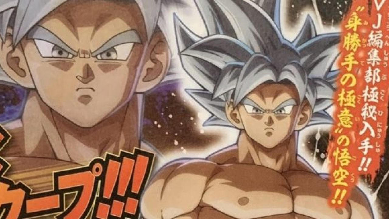 Dragon Ball FighterZ | Se revela como se verá Goku Ultra Instinct en el juego.