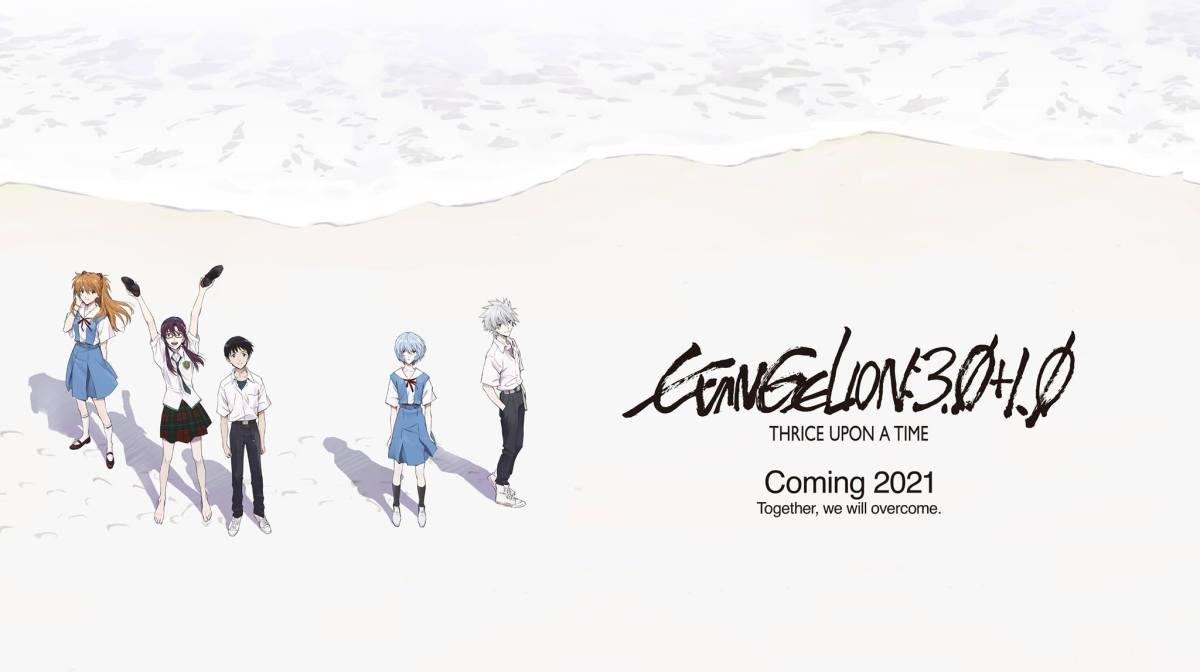 Evangelion: 3.0+1.0 Thrice Upon a Time nueva pelicula.